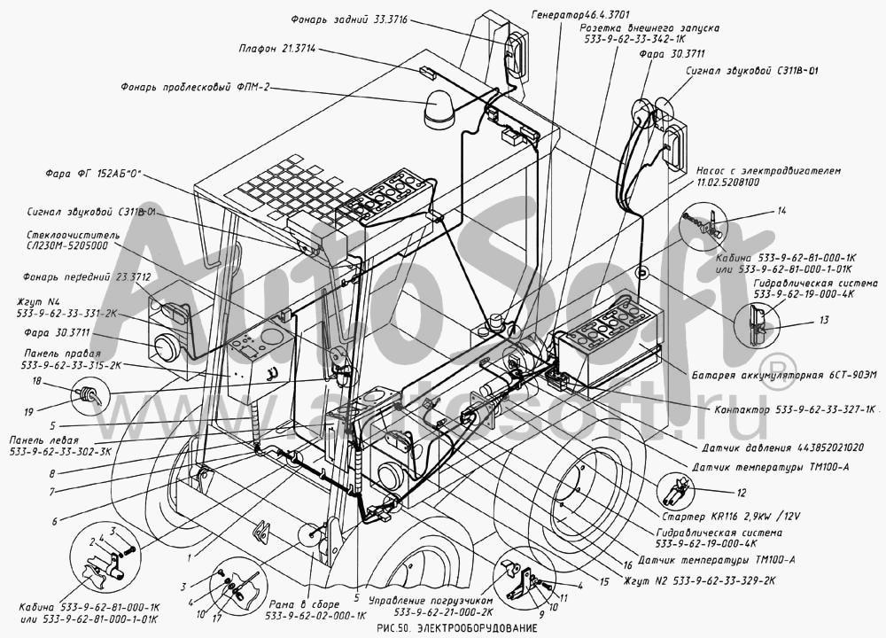 Схема гидравлики мксм 800